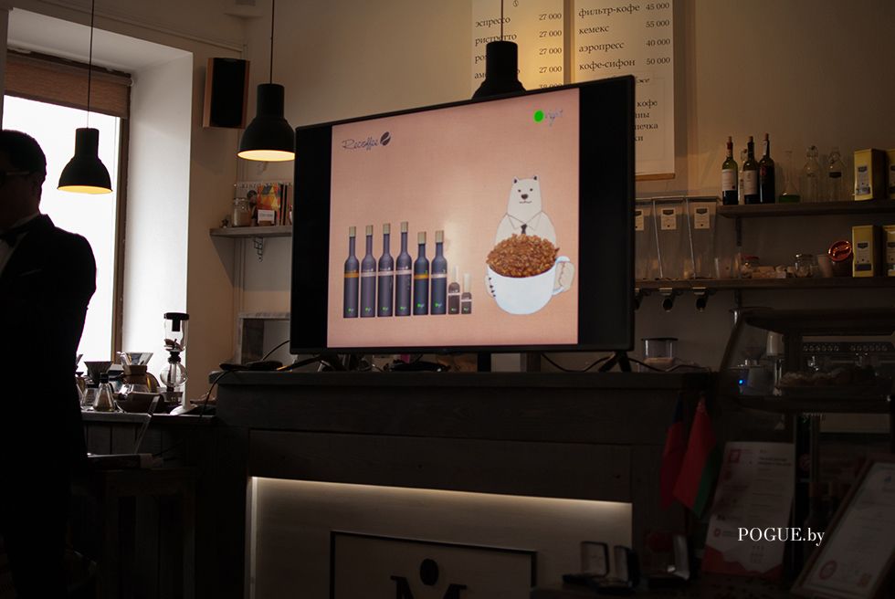 oright_recoffee_presentation_3