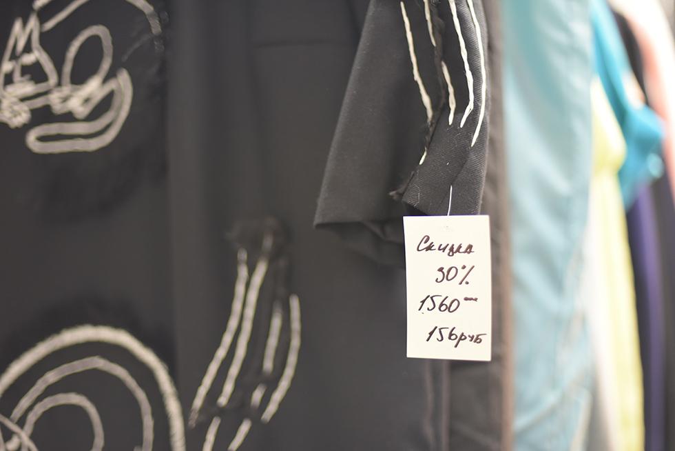 sale_bolshoi_fashion_market_57