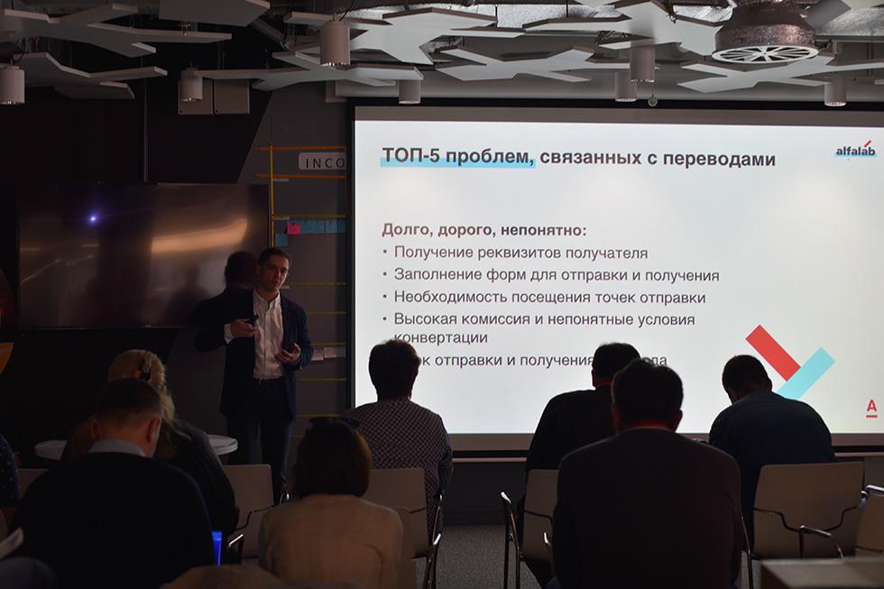 alfabank_moscow13