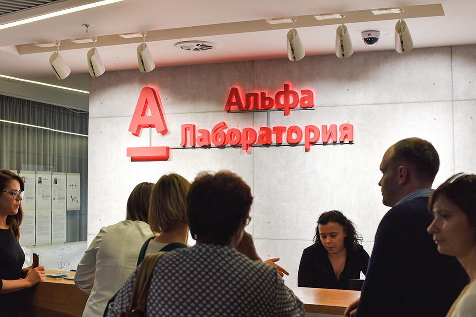 alfabank_moscow15