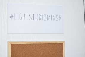 New in Minsk: Lightstudio