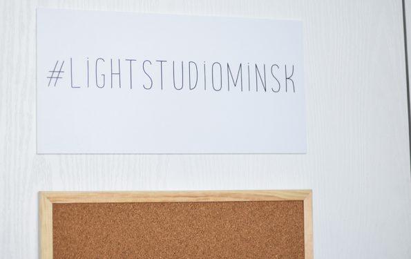 light_studio_minsk_4