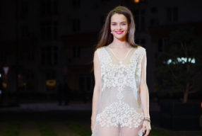 Belarus National Fashion Awards